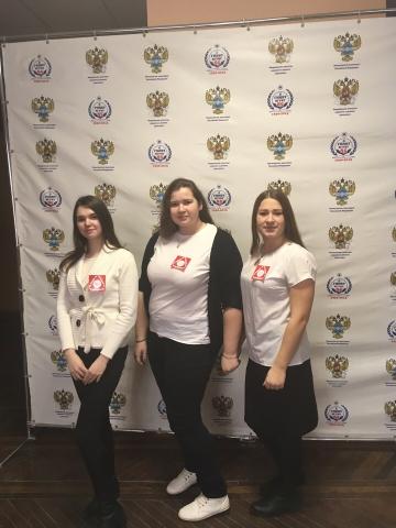 фото студентов сервиса