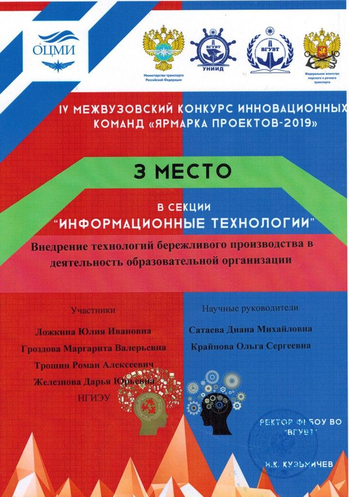 2 Сертификат_ТВ-16