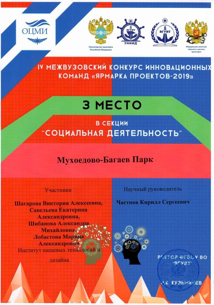 3 Сертификат СВ-18